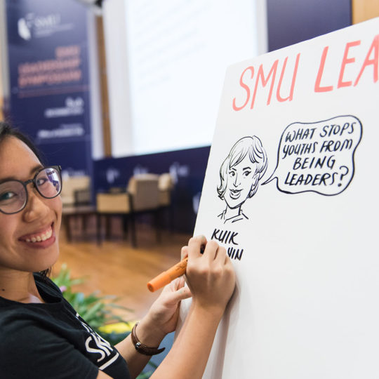 http://www.smuleadershipsymposium.com/wp-content/uploads/2017/10/2016-6-540x540.jpg