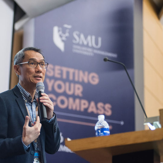http://www.smuleadershipsymposium.com/wp-content/uploads/2017/10/2016-9-540x540.jpg